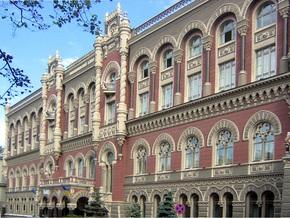 Заявки на участие в валютном аукционе НБУ подали 50 банков