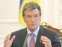 Ющенко ввел в действие решение СНБО о развитии угольной промышленности