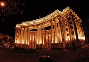 МИД назвал спекуляциями заявления о намерении ЕС ограничить выдачу виз украинцам