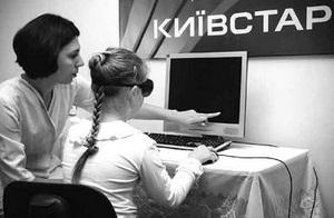 Киевстар  открывает слепым детям возможности современных технологий