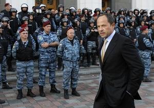 Тигипко вылетел из десятки богатейших украинцев