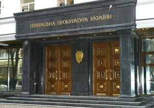 Кабмин добавил к форме прокуроров пальто с каракулем