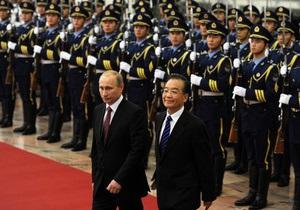 Путин: Россия видит в Китае надежного партнера