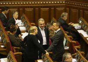 Коалициада: Партия регионов собрала уже 25 подписей нашеукраинцев