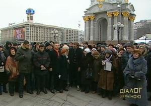 Прямой эфир Диалога Президента со страной прервал спор между собравшимися на Майдане Незалежности
