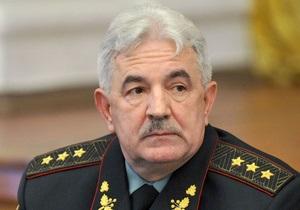 Начальник Генерального штаба подал в отставку
