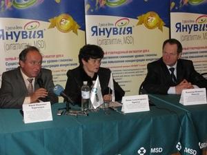 Украинские эндокринологи высоко оценили препарат  Янувия