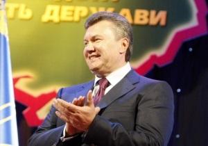 Янукович назвал цель, способную объединить украинцев