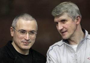 Ходорковский - Российская прокуратура просит не уменьшать срок Ходорковскому и Лебедеву