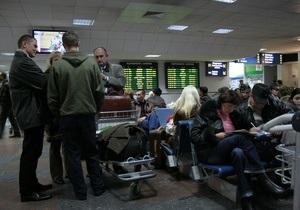 Аэропорт Борисполь не сумел возобновить работу