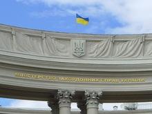 Украина призвала Россию строго придерживаться договоренностей по Грузии
