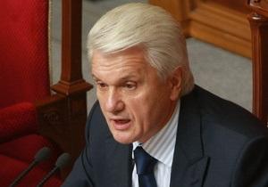 Литвин и Ефремов заверяют, что не стремятся занять кресло спикера Рады