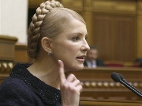 Тимошенко рассказала, когда Одесса-Броды будет переведен в аверс