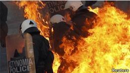 Возле парламента Греции произошли столкновения