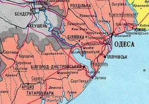 Молдова официально передала Украине отрезок трассы Одесса - Рени
