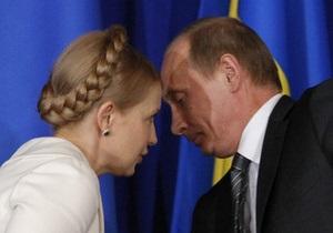 Ющенко процитировал слова Путина о газовых переговорах с Тимошенко: Хрен с вами
