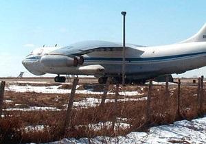 Украинцы провели уникальную авиационную операцию в Гренландии