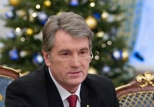 Ющенко призвал милиционеров помнить, что они присягали на верность Украине, а не Луценко