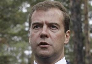 Медведев: Россия готова принять компромиссные идеи по ВТО