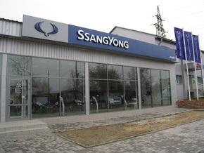 В Украине начали работать два новых дилера SsangYong