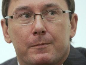 Посольство Германии не имеет никаких документов об инциденте с Луценко