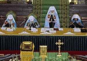 РПЦ учредила День православной книги
