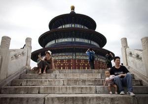 Экологическая катастрофа. Загрязненный воздух в Китае отбивает у туристов охоту посещать эту страну
