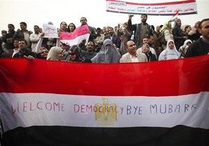 Парламент Египта приостановил работу. Оппозиция призывает к новым протестам