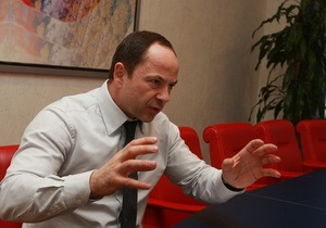 Тигипко признал, что без пенсионной реформы Украина не сможет получить деньги МВФ