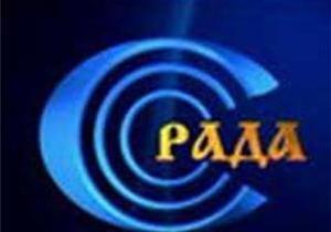 Парламент отказался включить прямую трансляцию заседания