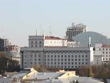 В здании правительства готовят кабинет для нового главы ФГИ