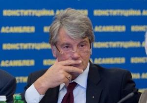 Ющенко завтра проведет пресс-конференцию