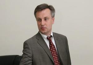 Ъ: Вслед за Гриценко к объединенной оппозиции примкнет Наливайченко