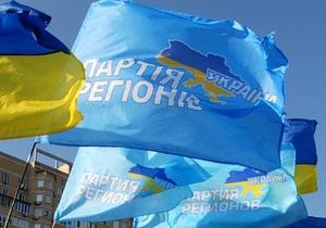 В Тернополе ищут неизвестных, нападавших на агитационные палатки Партии регионов