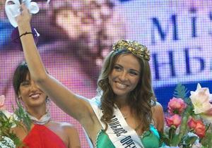 Состоялся финал конкурса Мисс Донбасс Open-2010