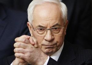 Новости Кабмина - Кабмин Азарова направил десятки миллиардов гривен на образовательный госзаказ