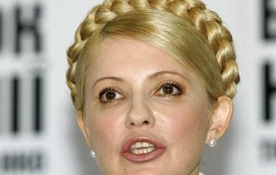 Тимошенко - Рыбак - Рада - помилование - Спикер: Тимошенко отпустят за границу, но без помилования