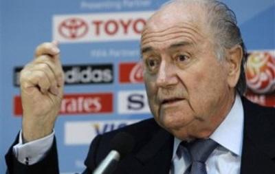 Президент FIFA: За расизм мы будем исключать команды из соревнований или снимать очки