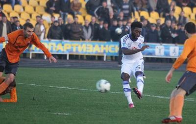 В четвертьфинал Кубка Украины пробились четыре команды из низших дивизионов