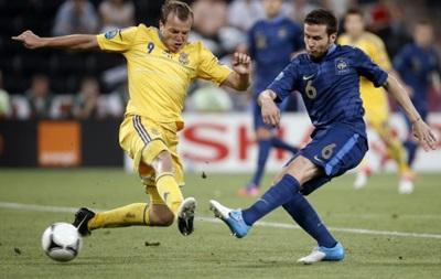Билеты на матч Украина-Франция можно купить с 1 ноября