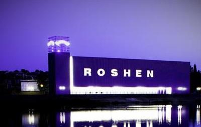 Украина пытается повлиять на решение России относительно Roshen в рамках ВТО