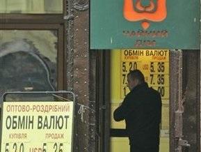 С нового года в Украине закроются все обменники