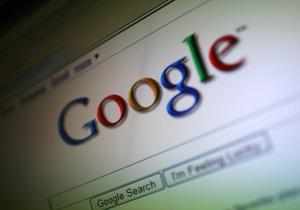 Новости США - Google продвигает новый формат изображений, позволяющий снизить объем трафика
