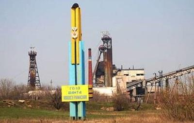 В Донецкой области загорелась шахта, в которой находились 92 горняка