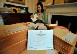 На свадьбу принца Уильяма и Кейт Мидлтон пригласили 1900 человек