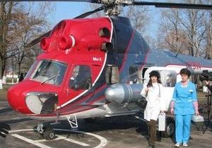 В киевской мэрии не исключают, что вертолеты скорой помощи начнут курсировать к Евро-2012