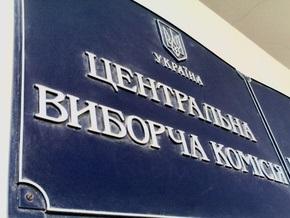 ЦИК предупредил об угрозе срыва выборов