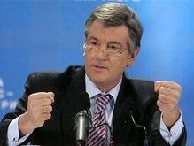 Ющенко надеется подписать с ЕС соглашение об ассоциации в первом полугодии 2009
