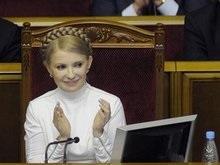 Взгляд: Неделя имени Тимошенко