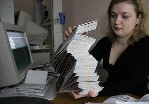 В Украине возобновили выдачу паспортов